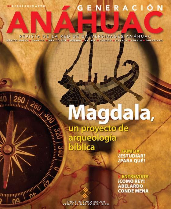 3.2-anahuac128